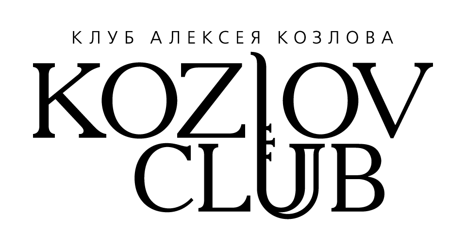 FRANCO LUCIANI (ARGENTINA) & «TODOS JUNTOS» в Kozlov Club